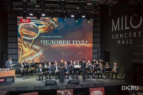 """""""Человек года-2014"""" в Нижнем Новгороде: как это было"""
