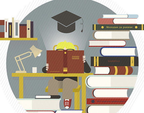 DK.RU узнал о самых интересных предложениях на нижегородском рынке бизнес-образования
