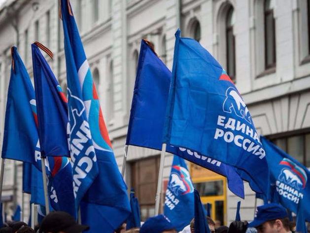 """""""Единая Россия"""" утвердила результаты предварительного голосования к выборам в Заксобрание"""
