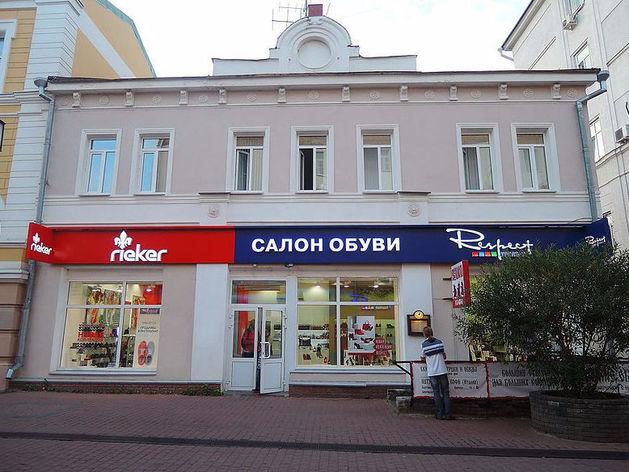 Как это по-русски: с улиц Нижнего Новгорода хотят убрать вывески на латинице