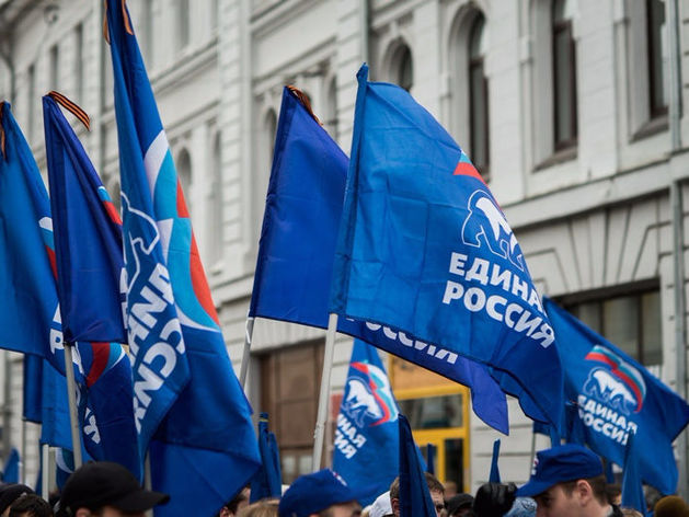 Нижегородские единороссы выбрали новый президиум политсовета