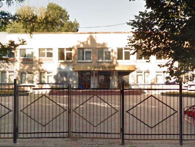 Лицей №40 на улице Варварской.