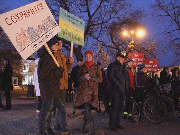 Митинг на площади Маркина