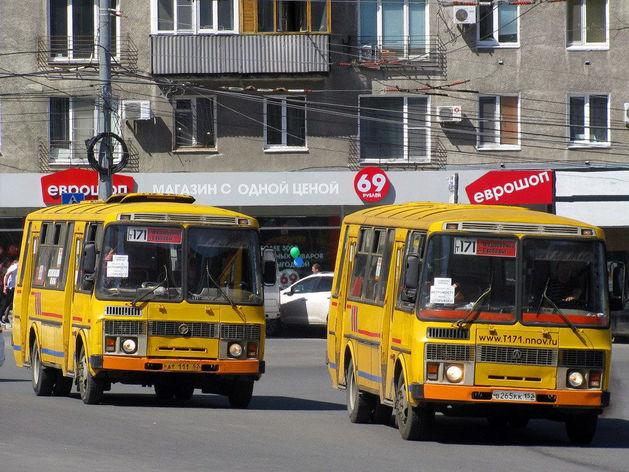 Автобусный маршрут №71 останется за ИП Каргин в Нижнем Новгороде