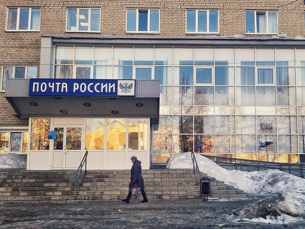 Суд отклонил иск на 140 млн рублей к Почте России в Нижегородской области