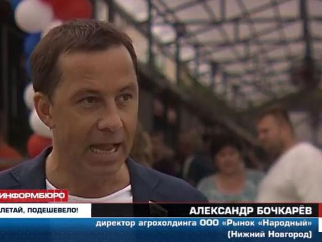 В Севастополе просят снести рынок родственницы нижегородского депутата