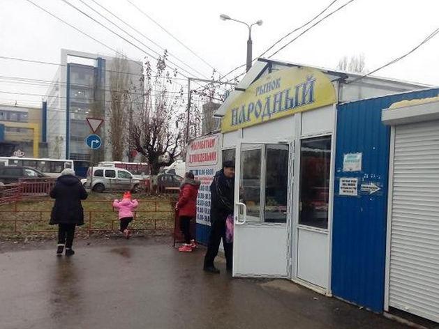 Мэрия закрывает рынок депутата Бочкарева
