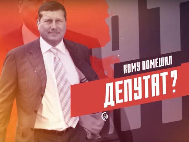 Опубликован фильм в защиту экс-мэра Нижнего Новгорода Олега Сорокина