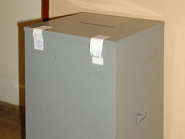 Отменены результаты голосования в одном из УИКов Нижнего Новгорода