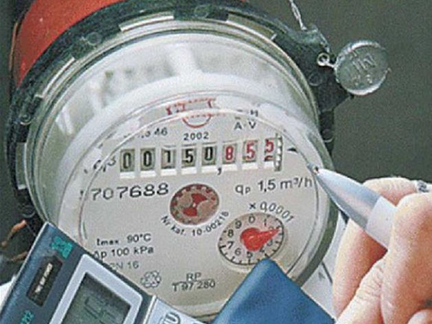 ОАО «Теплоэнерго» вернуло потребителям почти 100 млн руб.