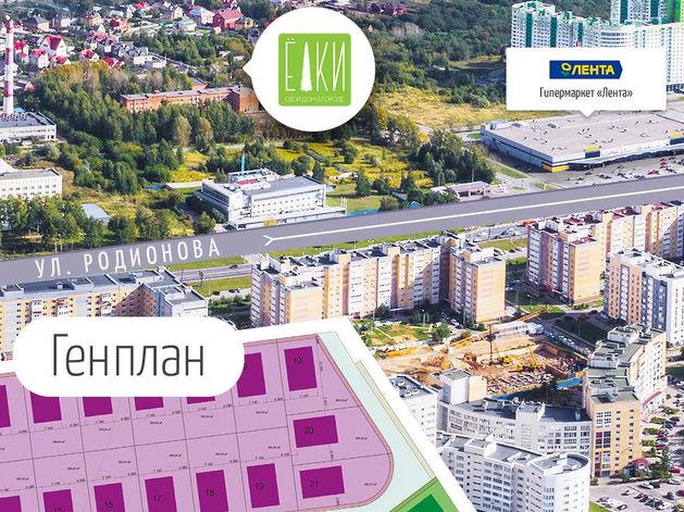 Коттеджный посёлок построят вблизи одной из магистралей Нижнего Новгорода