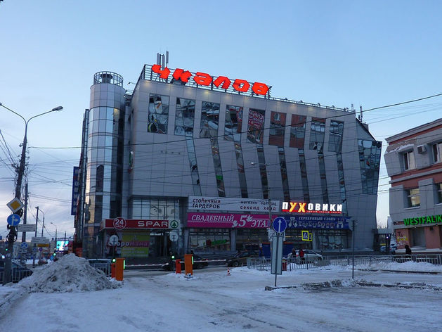 Ищет инвестора. В Нижнем Новгороде выставили на продажу крупный ТЦ