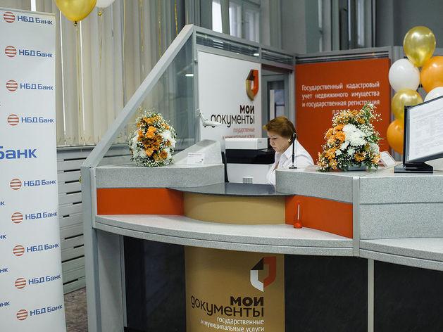 Более 300 операций. НБД-Банк подвел первые итоги работы «МФЦ для бизнеса»