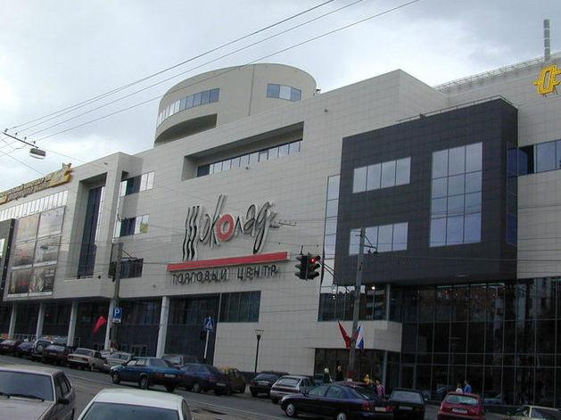 Нижегородский ТЦ «Шоколад» подешевел на 20 %