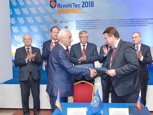 АПЗ заключил договор о сотрудничестве с предприятием из Армении