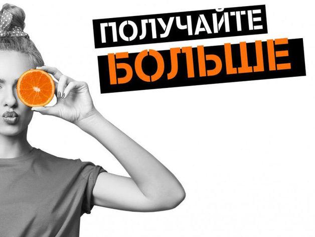 Tele2 подвела итоги работы сервиса мобильной коммерции в Нижегородской области