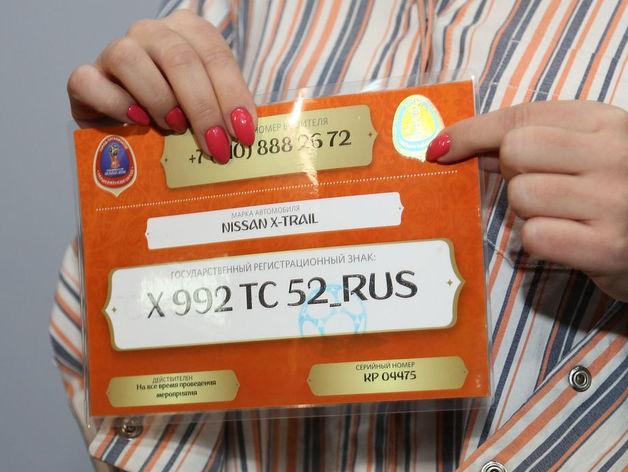 Где в Нижнем Новгороде можно получить транспортный пропуск к ЧМ-2018. АДРЕСА