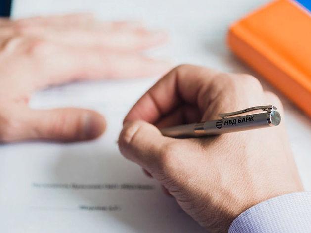 НБД-Банк подвел итоги программы стимулирования кредитования субъектов МСП