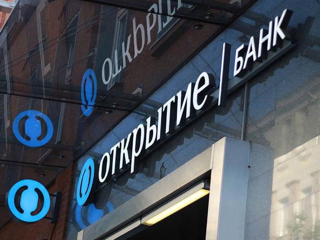 Названа фамилия руководителя банковского бизнеса группы «Открытие» в ПФО