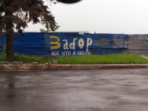 Изучили зарубежный опыт. Синие заборы в Нижнем Новгороде поменяют цвет