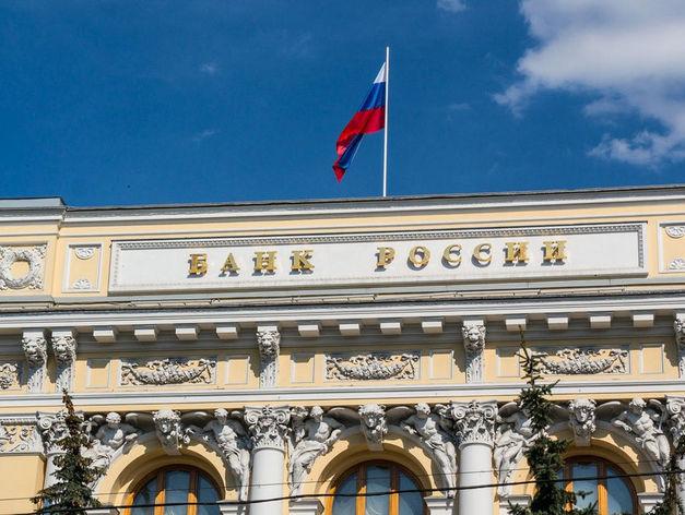 Ярославский банк с офисом в Нижегородской области лишен лицензии