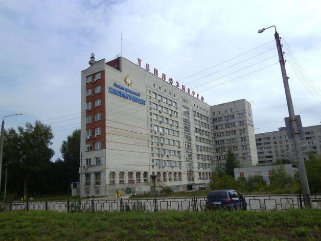 В новый состав совета директоров ОАО «Теплоэнерго» вошли представители общественности