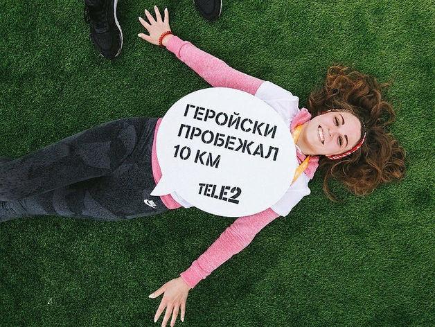 Две тысячи бегунов узнали свой результат на полумарафоне «Беги, герой» сразу после финиша