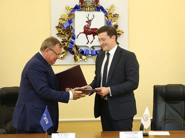 Нижегородская область и банк ВТБ договорились о сотрудничестве