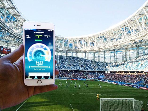 К ЧМ-2018 готов. Стадион «Нижний Новгород» обеспечен стабильной связью