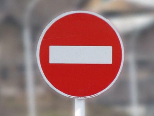 Движение по Нижневолжской набережной будет временно прекращено