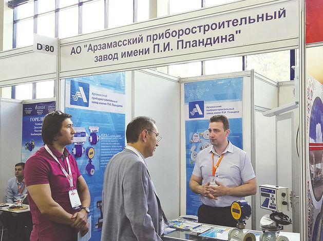 АПЗ представил свою продукцию на узбекской земле