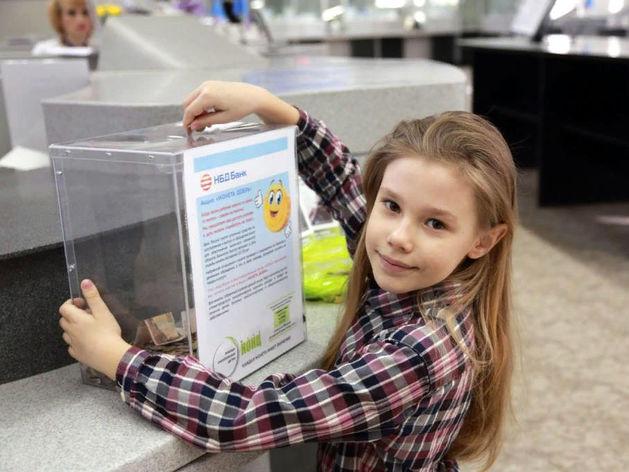 НБД-Банк и фонд помощи детям «НОНЦ» подвели итоги социальной акции «Монета добра»