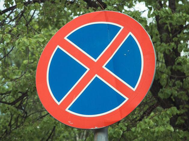 В центре Нижнего Новгорода введены ограничения на парковку. СХЕМА