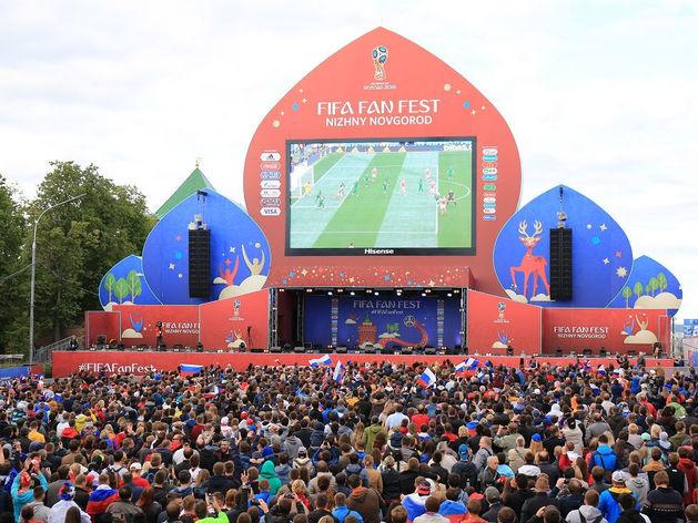 В Нижнем Новгороде более 26 тыс. человек посетили Фестиваль болельщиков FIFA