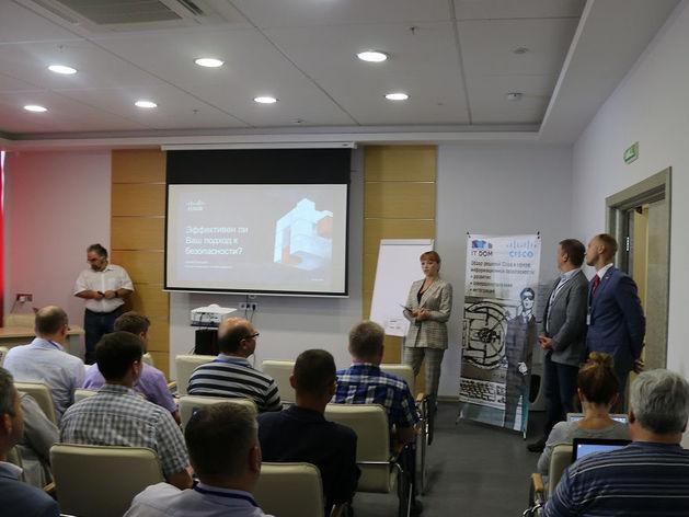 Компания АйТиДом совместно с Cisco Systems провела семинар по информационной безопасности