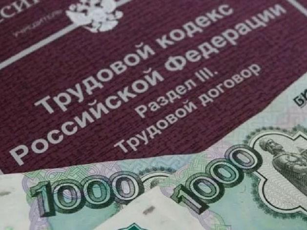 Правоохранители проверят факт невыплаты зарплаты сотрудникам ПАО «Чкаловская судоверфь»