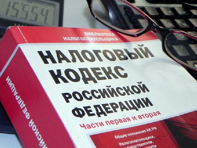 Еще одно уголовное дело завели за уклонение от уплаты налогов нижегородской компанией