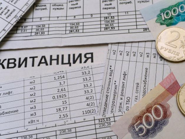 Насколько подорожали услуги ЖКХ в 2018 г. в Нижегородской области?