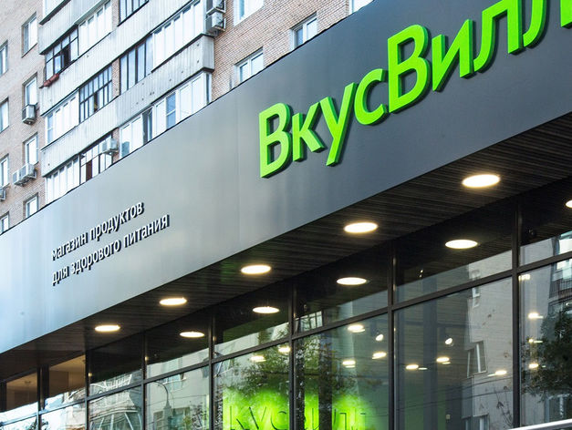 «Проба пера». «ВкусВилл» откроет два магазина в центре Нижнего Новгорода