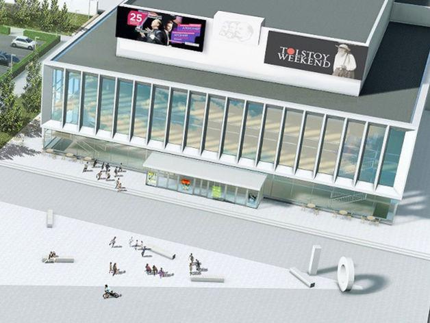 Возрождение «Юпитера». С 1 марта в Нижнем Новгороде открылся новый концертный зал