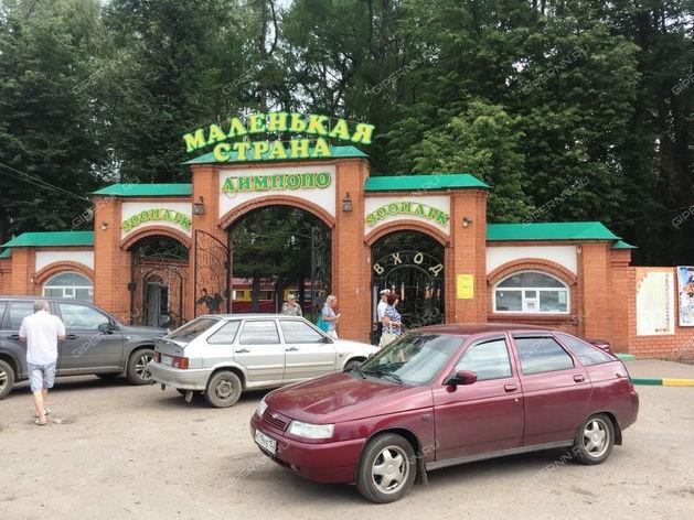 Готовый бизнес за 14 млн. В Нижегородской области выставлен на продажу зоопарк