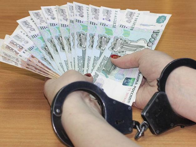 Мошенничество и взяточничество. В регионе отмечен рост коррупционных преступлений