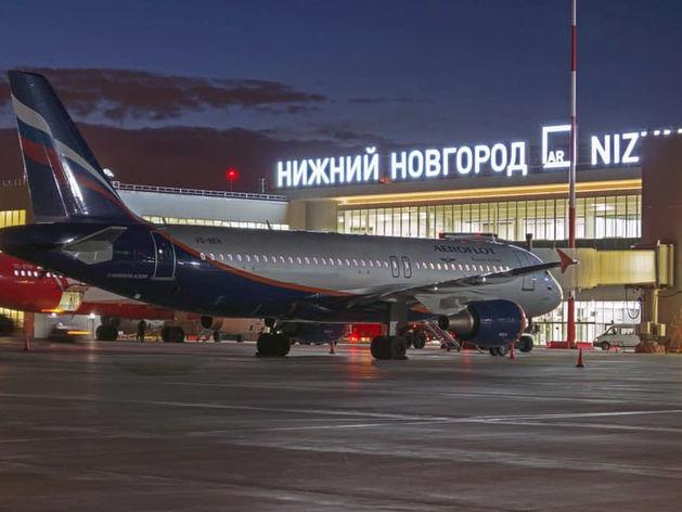Аэрропорт Стригино