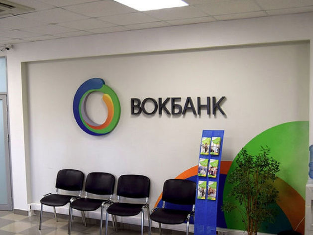 """Офис """"Вокбанка"""""""