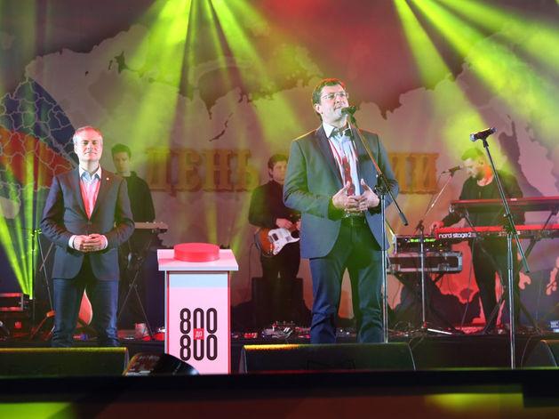 Глеб Никитин: «Мы уже начали реализацию планов по подготовке к 800-летию города»