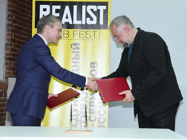 На время фестиваля Realist Web Fest районы Нижнего Новгорода станут съемочной площадкой