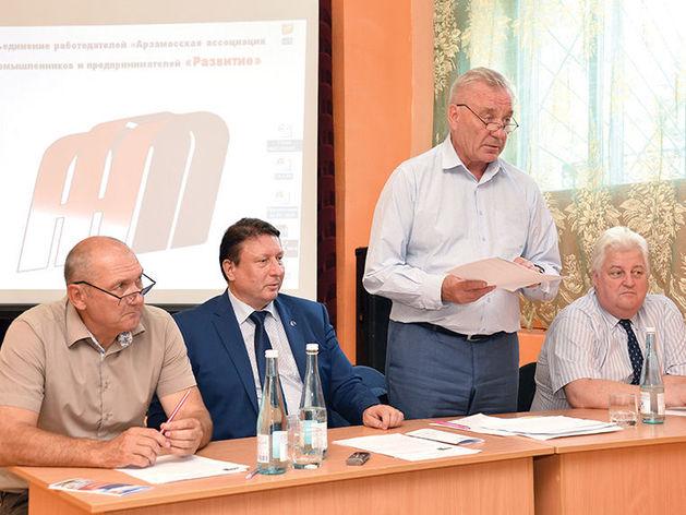 Прошло заседание членов Арзамасской ассоциации промышленников и предпринимателей