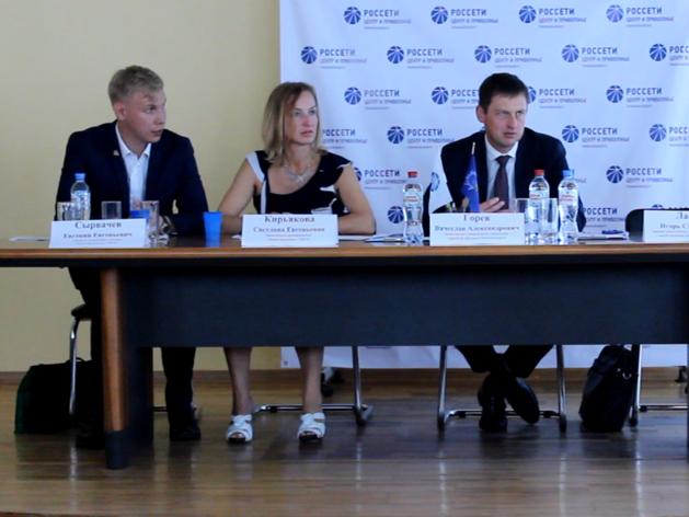 Нижновэнерго и Нижегородское УФАС России провели совместный семинар