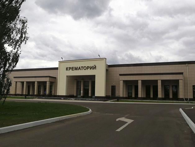 Нижегородский крематорий