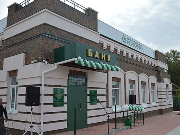 Банк «Ассоциация»